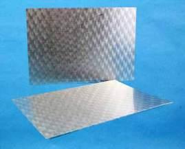 Stíft kökuspjald - Silfur ferkantað 43 x 33 cm