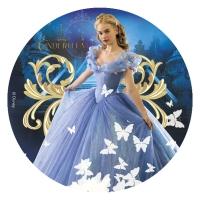 Sykurblað - Cinderella 20cm image